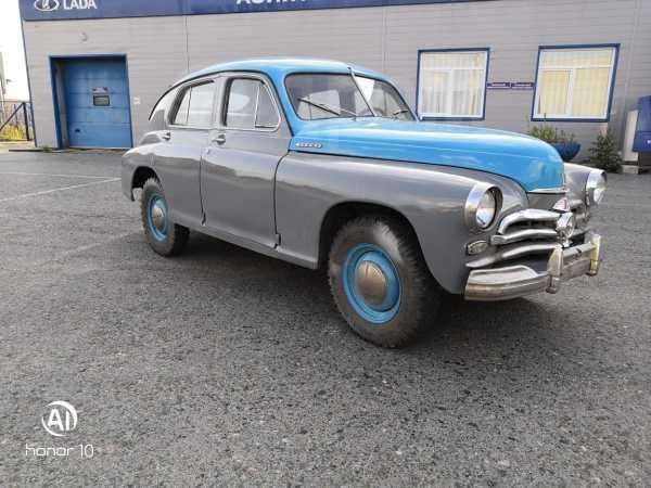 ГАЗ Победа, 1956 год, 400 000 руб.