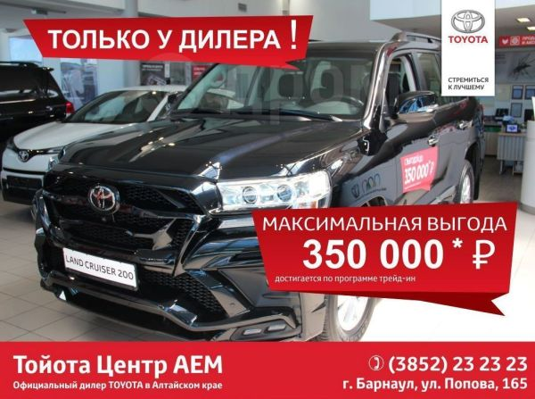 Toyota Land Cruiser, 2019 год, 5 250 000 руб.