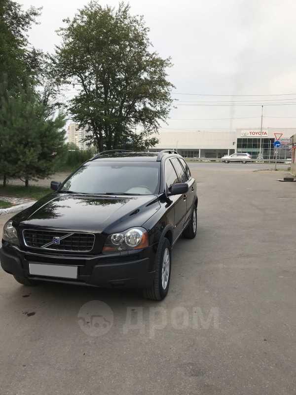 Volvo XC90, 2004 год, 700 000 руб.