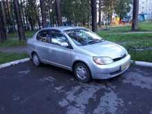 Саянск Platz 2002