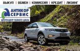 Омск Atlas 2019