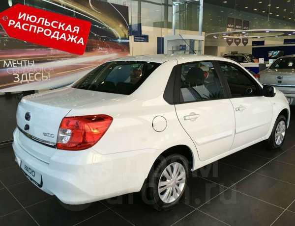 Datsun on-DO, 2019 год, 528 000 руб.