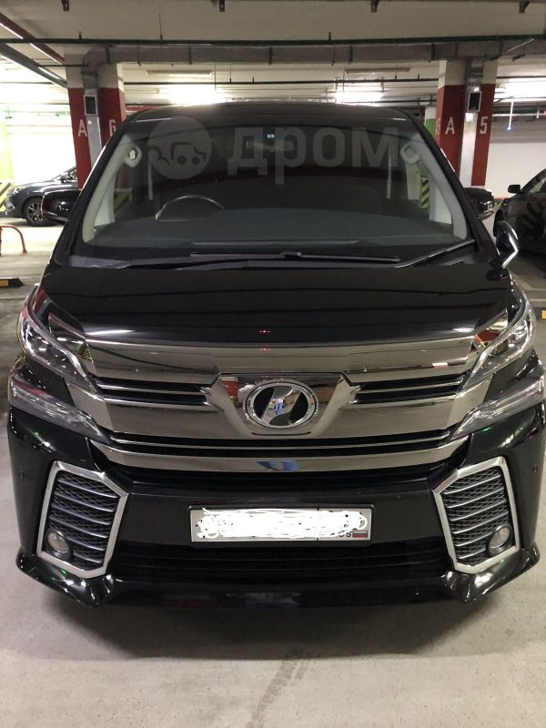 Toyota Vellfire, 2016 год, 3 100 000 руб.