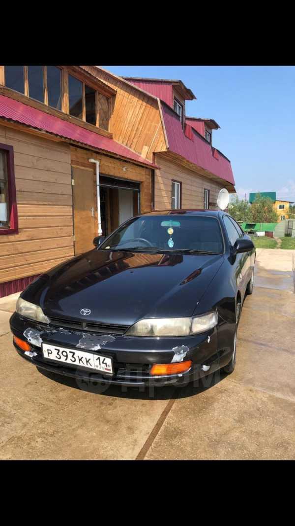 Toyota Curren, 1994 год, 140 000 руб.
