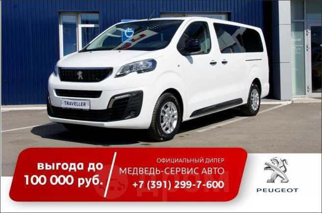 Peugeot Traveller, 2019 год, 2 449 900 руб.