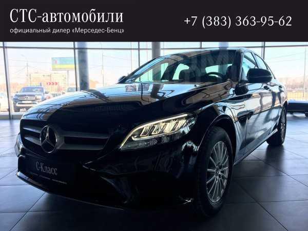 Mercedes-Benz C-Class, 2018 год, 1 985 989 руб.