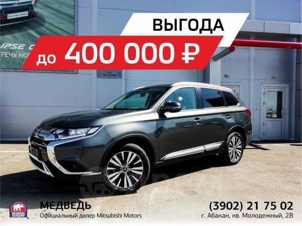 Mitsubishi Outlander, 2019 год, 1 642 000 руб.