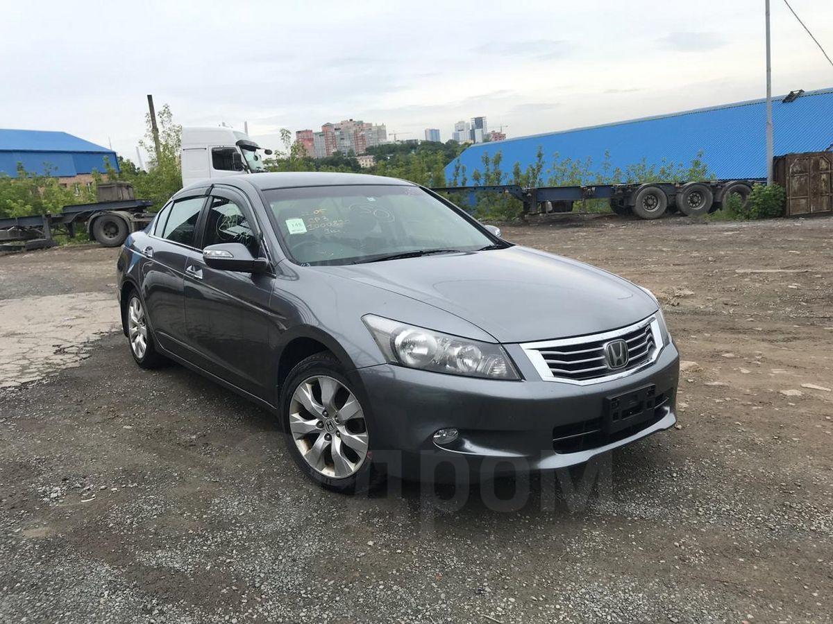 Владивосток купить авто без документов