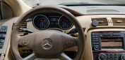 Mercedes-Benz R-Class, 2009 год, 850 000 руб.