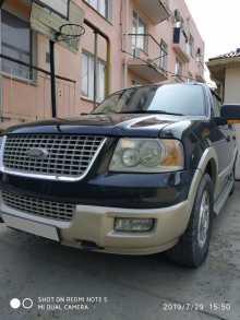 Краснодар Expedition 2005
