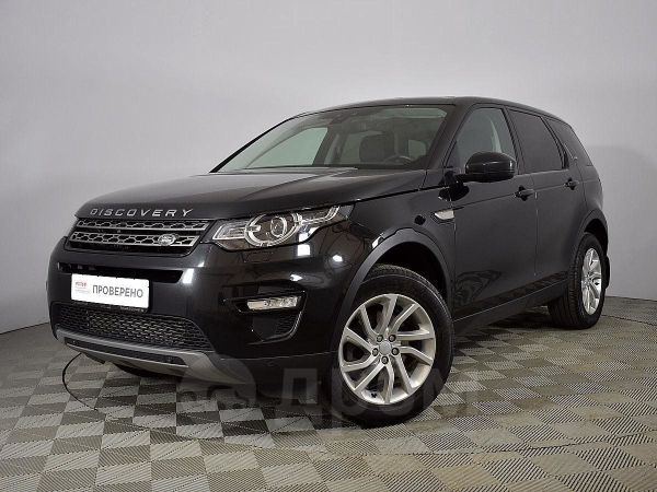 Land Rover Discovery Sport, 2016 год, 1 499 000 руб.