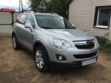 Чита Opel Antara 2012
