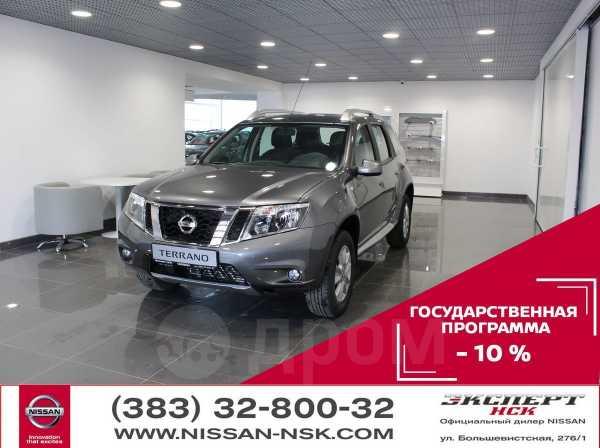 Nissan Terrano, 2019 год, 1 064 000 руб.