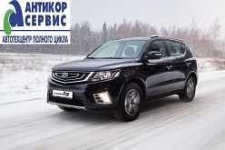 Омск Emgrand X7 2019