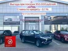 Хабаровск Pajero Sport 2018
