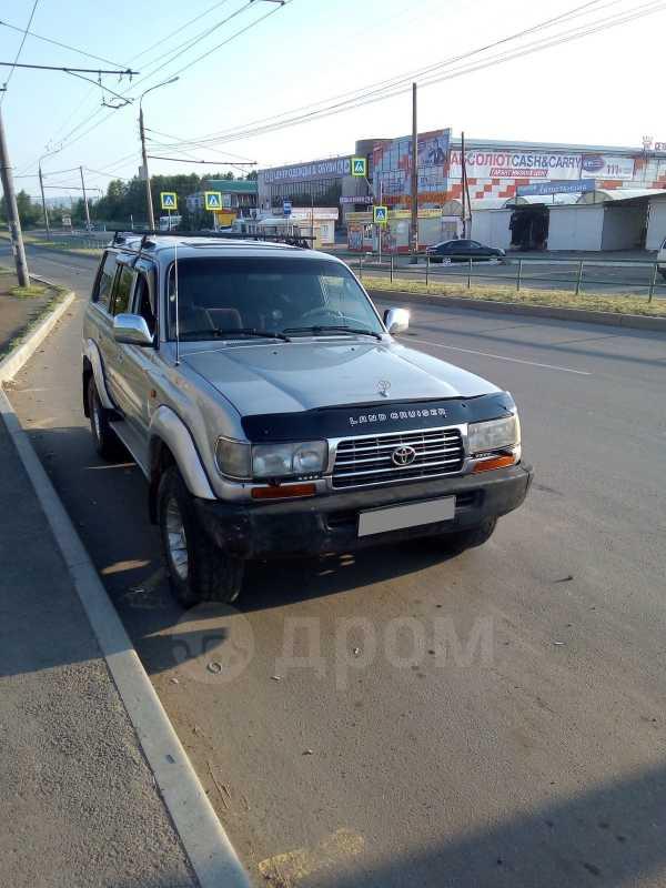 Toyota Land Cruiser, 1994 год, 630 000 руб.