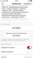 Kia Sportage, 2008 год, 647 000 руб.