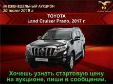 Новокузнецк Land Cruiser Prado