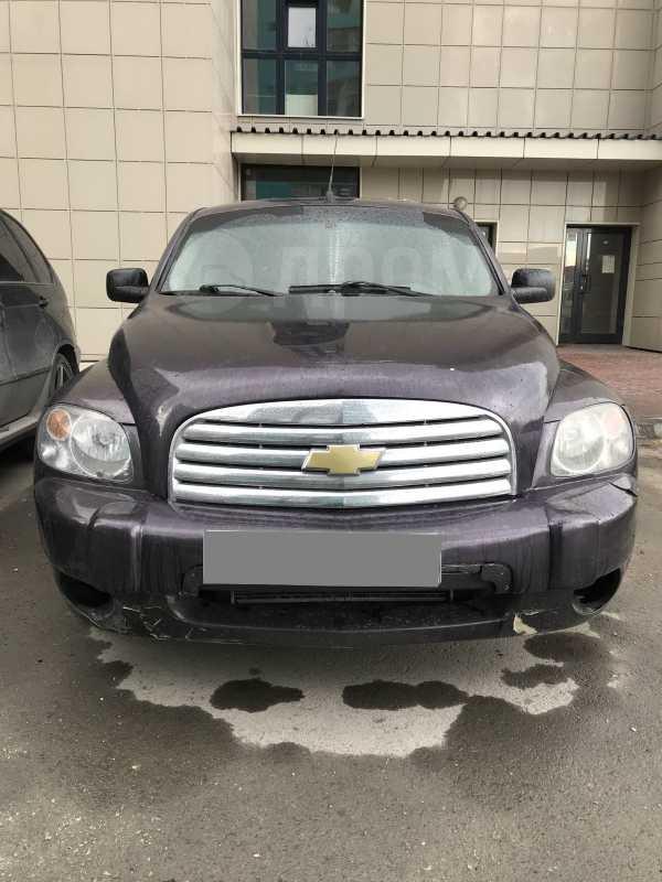 Chevrolet HHR, 2005 год, 280 000 руб.