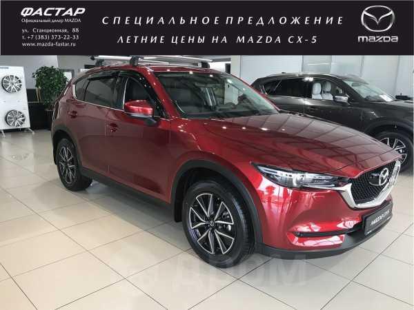 Mazda CX-5, 2019 год, 2 017 000 руб.