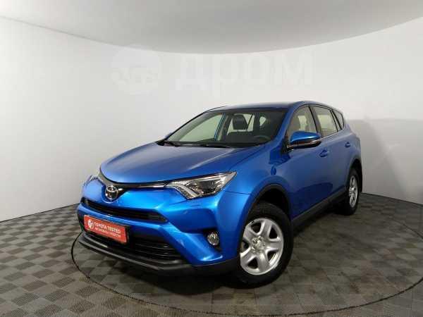 Toyota RAV4, 2016 год, 1 262 067 руб.