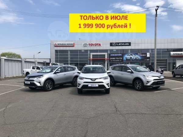 Toyota RAV4, 2018 год, 1 999 900 руб.