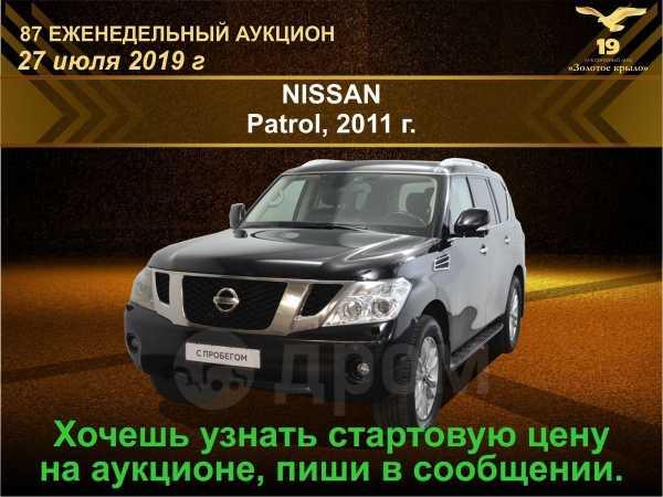 Nissan Patrol, 2011 год, 1 083 500 руб.