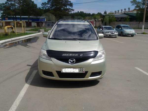 Mazda Mazda5, 2007 год, 377 000 руб.