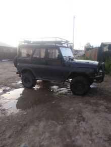 Кызыл 3151 2006