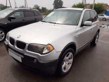 Абакан BMW X3 2004