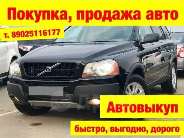 Volvo XC90, 2006 год, 568 000 руб.