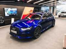 Москва RS6 2017