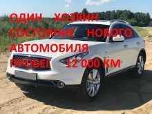 Новосибирск QX70 2017