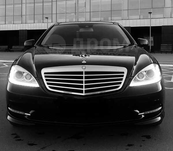 Mercedes-Benz S-Class, 2011 год, 1 560 000 руб.