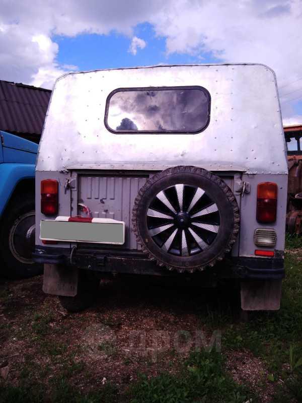 ЛуАЗ ЛуАЗ, 1990 год, 60 000 руб.