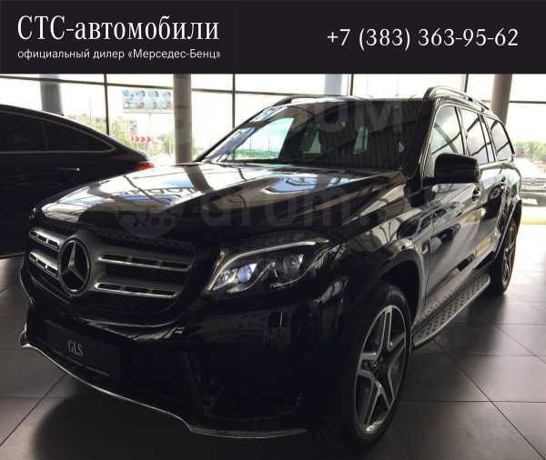 Mercedes-Benz GLS-Class, 2019 год, 5 800 000 руб.