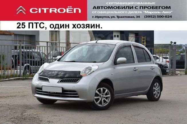 Nissan March, 2010 год, 328 000 руб.