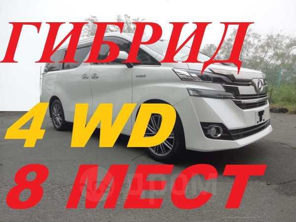Toyota Vellfire, 2016 год, 2 395 000 руб.