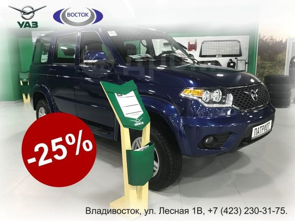 УАЗ Патриот, 2018 год, 1 147 800 руб.