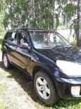 Toyota RAV4, 2001 год, 490 000 руб.