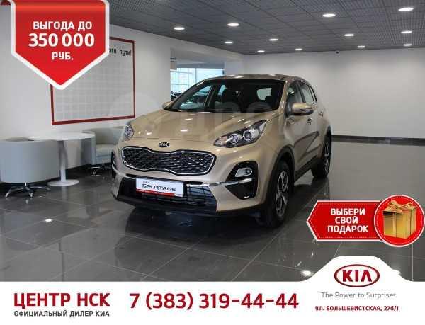 Kia Sportage, 2019 год, 1 404 900 руб.