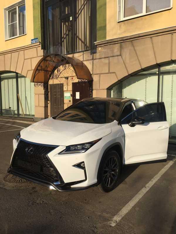 Lexus RX300, 2019 год, 3 999 000 руб.