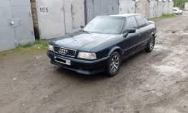 Кемерово 80 1994