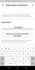 Nissan Leaf, 2011 год, 473 000 руб.