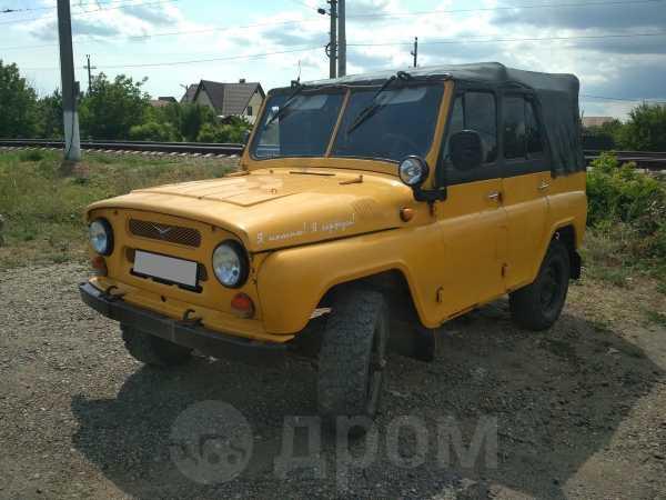 УАЗ 3151, 1992 год, 139 000 руб.
