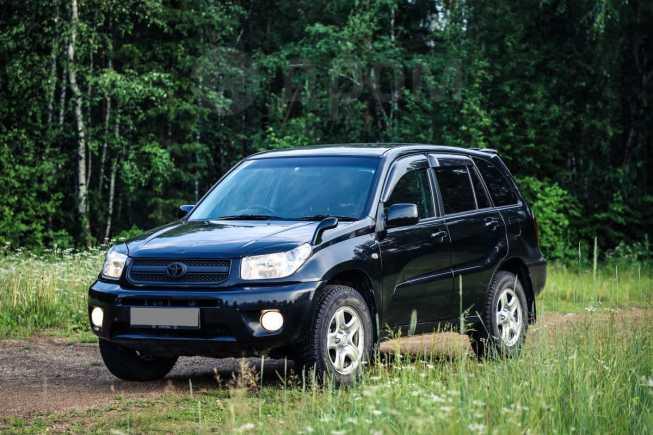 Toyota RAV4, 2005 год, 585 000 руб.