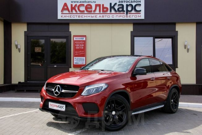 Mercedes-Benz GLE Coupe, 2015 год, 3 690 000 руб.