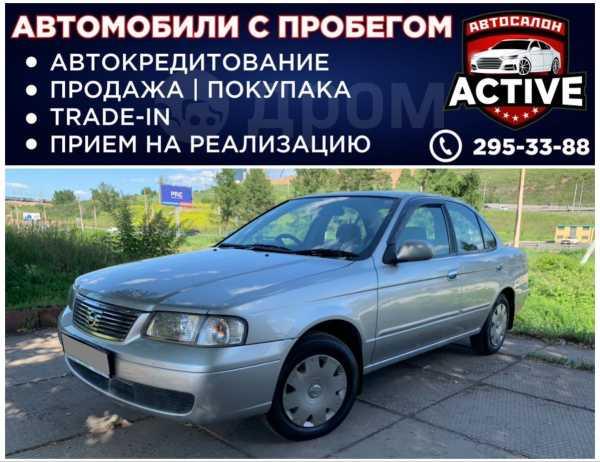 Nissan Sunny, 2004 год, 300 000 руб.