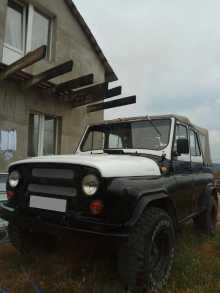 Севастополь 3151 1991