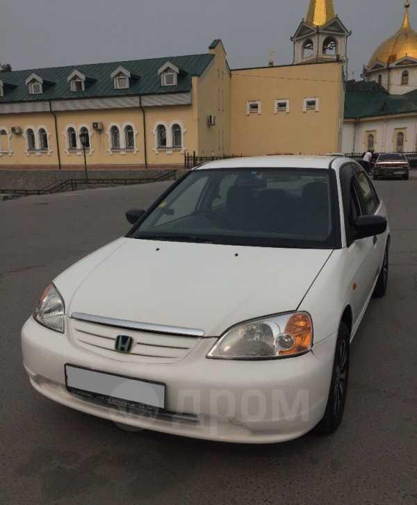 Honda Civic Ferio, 2002 год, 197 000 руб.